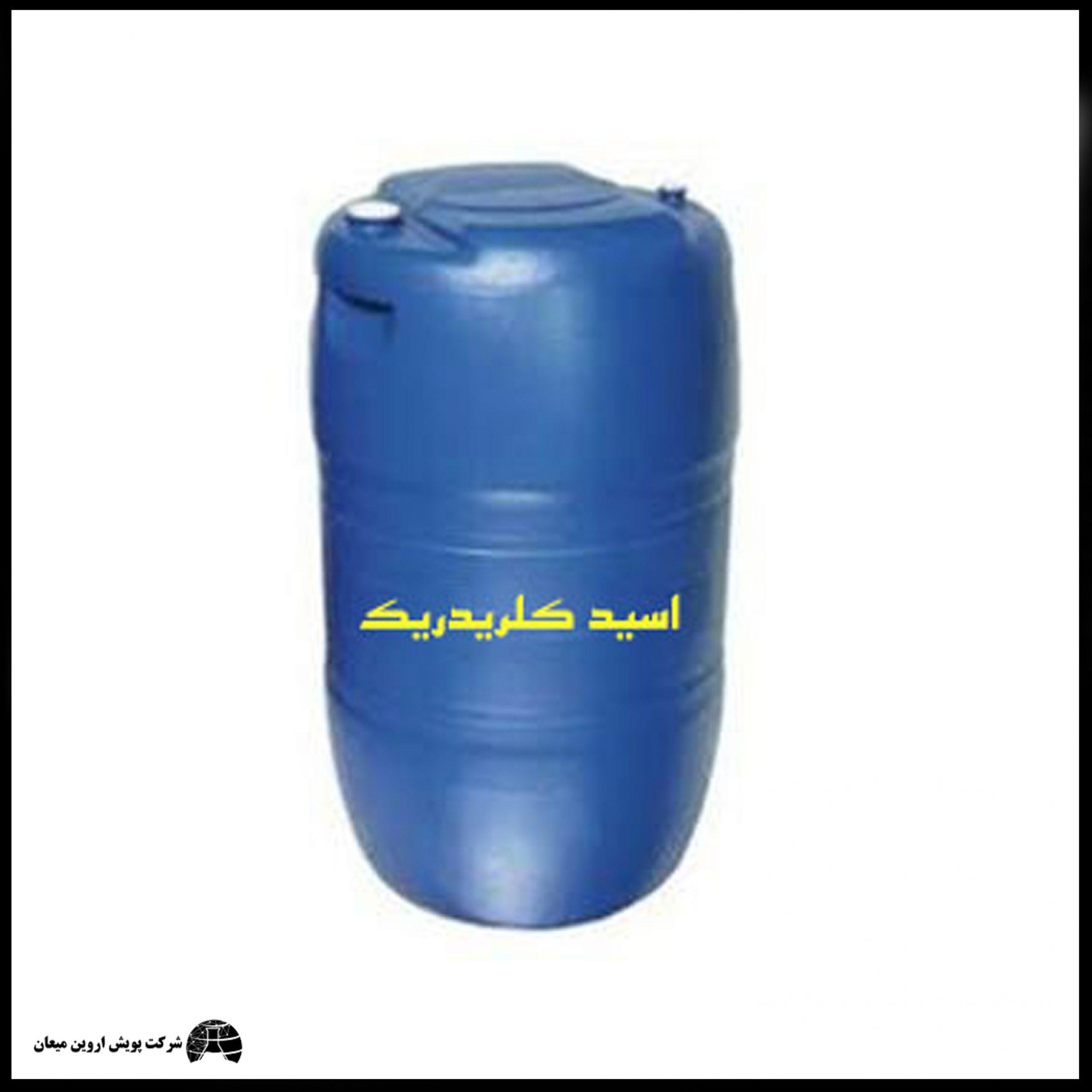 اسید کلریدریک, اسید کلریدریک فله، مواد اولیه جوهر نمک, جوهر نمک